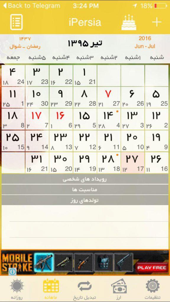 KalenderPersisch